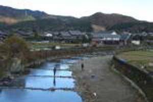 芥川漁業協同組合写真