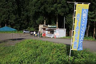 八海フィッシングスペース管理棟写真