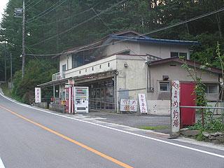 民宿丸正荘落合川ヤマメ釣り堀画像