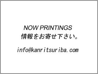 松ノ木フィッシングセンター画像