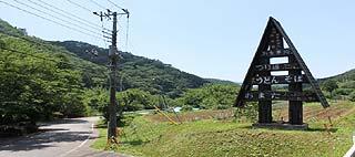 小俣フィッシングセンター写真