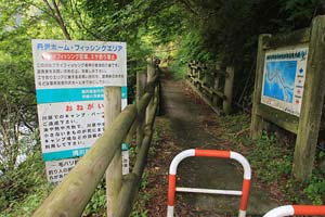 国民宿舎丹沢ホーム札掛渓流釣場札掛橋の入渓ポイント写真