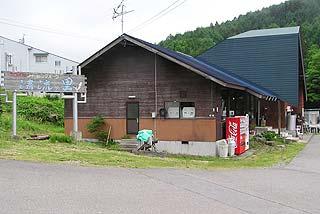 北志賀フィッシングパーク清流の里入り口写真