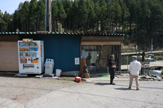 須川フィッシングパーク管理棟写真