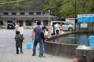丹波山村営つり場写真