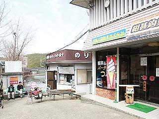 津風呂湖パーラー津風呂わかさぎ写真