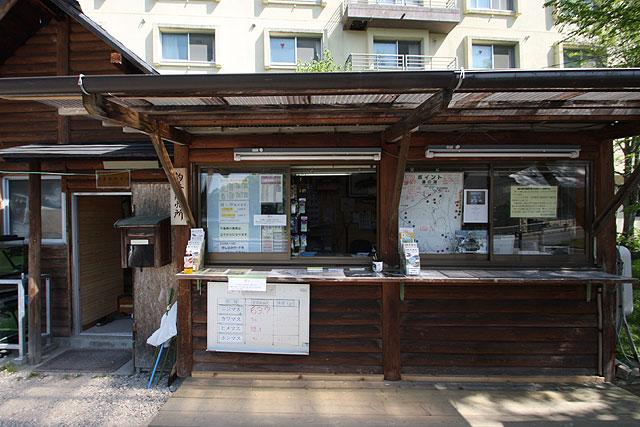 奥日光湯の湖釣り事務所写真