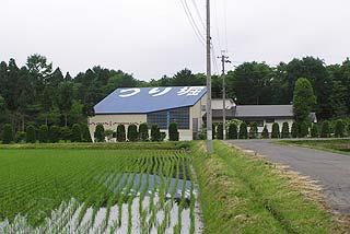北川養魚場遊楽の池外観写真