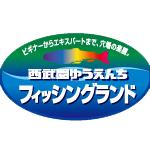 埼玉・西武園ゆうえんち11月16日(日)西武園CUP&トラウトの吉や合同イベント