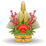 栃木・年末年始のイベントが盛りだくさん!