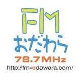 FM小田原1月30日(金)19:00~伊藤雄大さんBIG FISHに出演