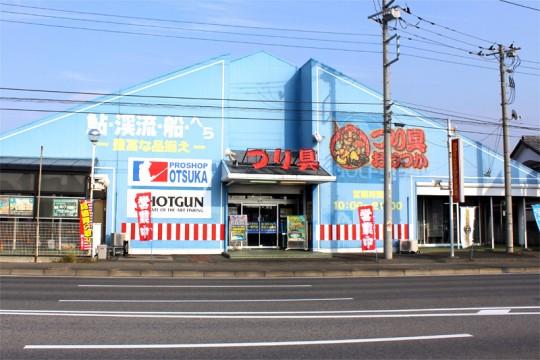 4/29 釣具おおつか伊勢崎店オリカライベント開催!