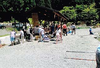 村井フィッシングセンター写真