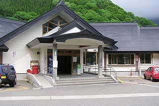 大川フィッシングパーク近隣の温泉施設写真
