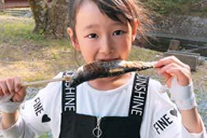 上野原市営マス釣場写真